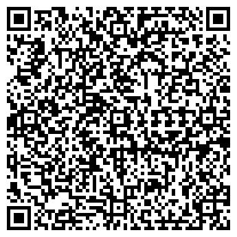 QR-код с контактной информацией организации ДОНЕЦК-МЕДИА