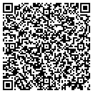 QR-код с контактной информацией организации ООО КАРДИНАЛ