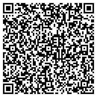 QR-код с контактной информацией организации КОРТМИ
