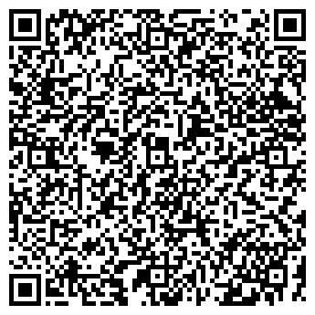 QR-код с контактной информацией организации ДОНЕЦКАЯ ТОВАРНАЯ БИРЖА