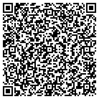 QR-код с контактной информацией организации ДОНПРАЙМ