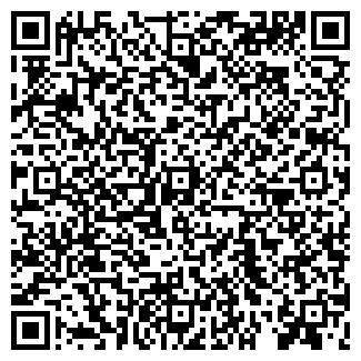 QR-код с контактной информацией организации ДОНСЕРТ,