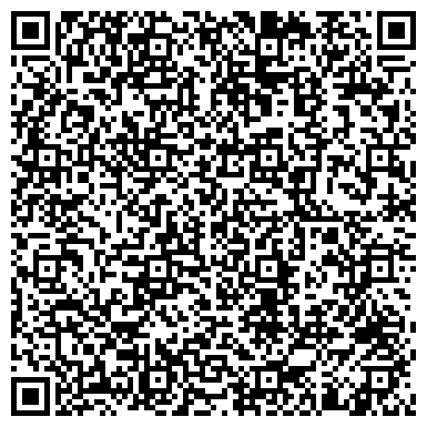 QR-код с контактной информацией организации ДВОРЕЦ КУЛЬТУРЫ ДОНЕЦКОГО МЕТАЛЛУРГИЧЕСКОГО ЗАВОДА