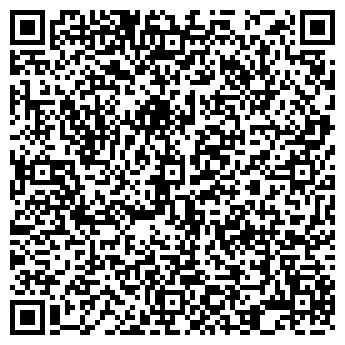 QR-код с контактной информацией организации ОАО УКРТЕЛЕКОМ, ДОНЕЦКИЙ ФИЛИАЛ