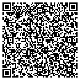 QR-код с контактной информацией организации ЗАО РЕМСТРОЙ