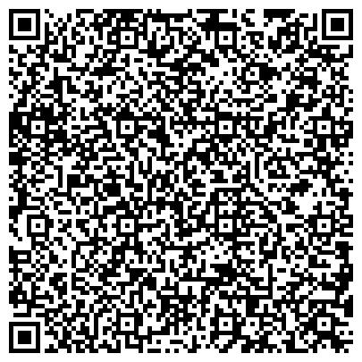 QR-код с контактной информацией организации КОСТАНАЙСКИЙ ГОРОДСКОЙ ПРОФЕССИОНАЛЬНО-ТЕХНИЧЕСКИЙ УЧЕБНЫЙ ЦЕНТР ПРИ РОО ОТАН
