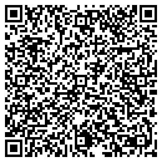 QR-код с контактной информацией организации ДОНВАК-МИКС