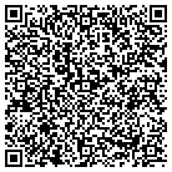 QR-код с контактной информацией организации ГП РЕАКТИВЭЛЕКТРОН, НТЦ