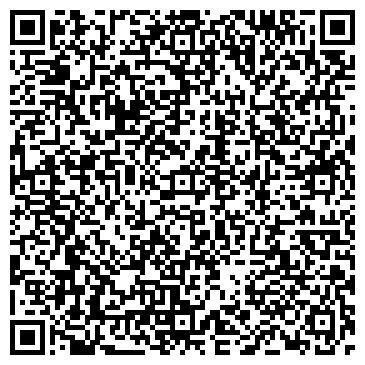 QR-код с контактной информацией организации ОБЛАСТНОЙ ДВОРЕЦ ДЕТСКОГО И ЮНОГО ТВОРЧЕСТВА