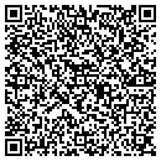 QR-код с контактной информацией организации АРС