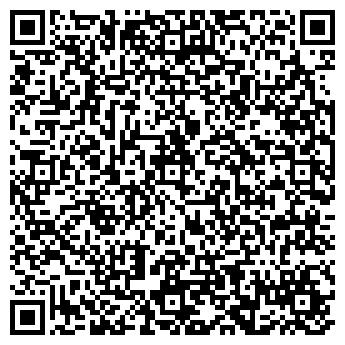 QR-код с контактной информацией организации ЭКСПРЕСС, ЖУРНАЛ