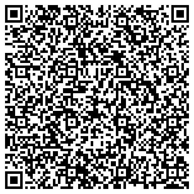 QR-код с контактной информацией организации КОСТАНАЙСКИЙ ИНСТИТУТ КАЗАХСТАНСКО-РОССИЙСКОГО УНИВЕРСИТЕТА