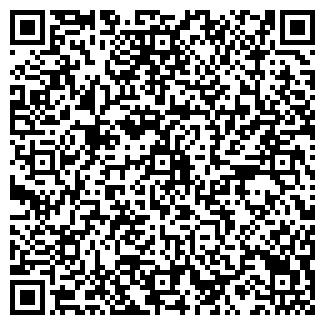 QR-код с контактной информацией организации АВТО-ДИЗЕЛЬ