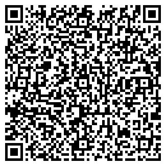 QR-код с контактной информацией организации ООО СВИНГ