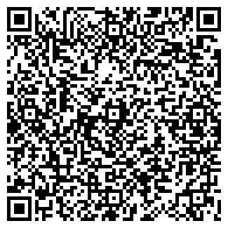 QR-код с контактной информацией организации ДОНМЕТ