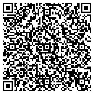 QR-код с контактной информацией организации ДОНЕЦККОКС