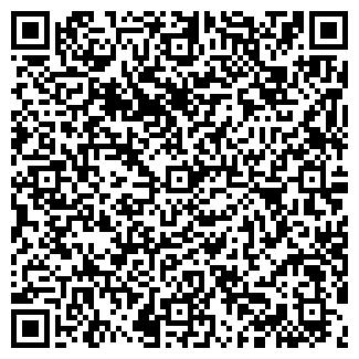 QR-код с контактной информацией организации ДОНТЕХКОМ