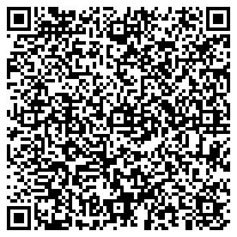 QR-код с контактной информацией организации ВОСТОЧНЫЙ РЕГИОН