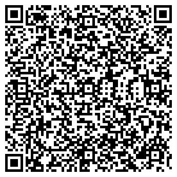 QR-код с контактной информацией организации АТЛАС, ГОСТИНИЦА