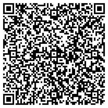QR-код с контактной информацией организации ДОНЕЦКУГЛЕОБОГАЩЕНИЕ