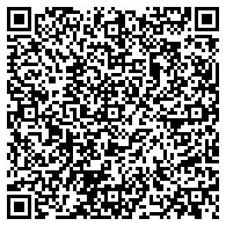 QR-код с контактной информацией организации ДОНПЛАСТ