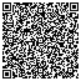 QR-код с контактной информацией организации ООО КАНТ, ООО