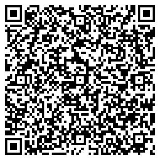 QR-код с контактной информацией организации ООО ОКСИКО ЛТД