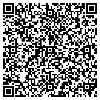QR-код с контактной информацией организации ООО СИНТЕК, ТПП