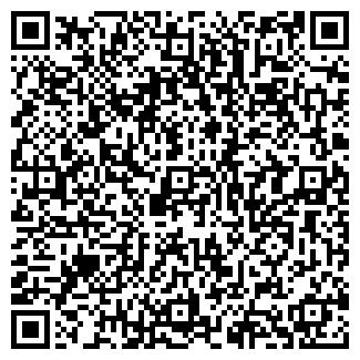 QR-код с контактной информацией организации ООО МЕКРОС