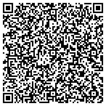 QR-код с контактной информацией организации ДОНСТРОЙ, ПРОЕКТНО-СТРОИТЕЛЬНАЯ АССОЦИАЦИЯ