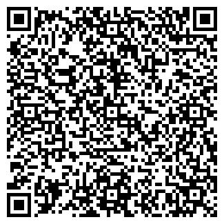 QR-код с контактной информацией организации ДОНЕЦКГОРМАШ