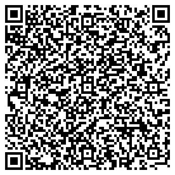 QR-код с контактной информацией организации ООО КАРГИЛЛ, КОМБИНАТ