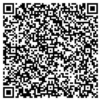 QR-код с контактной информацией организации ДОНЕЦКГОРГАЗ