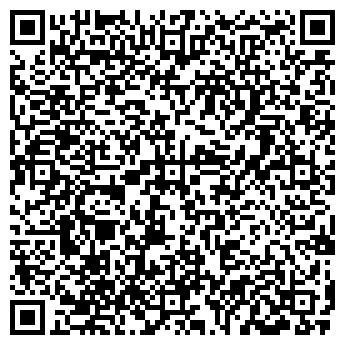QR-код с контактной информацией организации ДОРОЖНОЕ СТРОИТЕЛЬСТВО