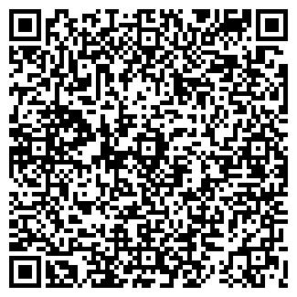 QR-код с контактной информацией организации BONBON