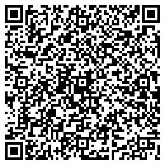 QR-код с контактной информацией организации АНАТОН