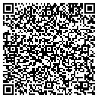 QR-код с контактной информацией организации ВЛАДИСЛАВ