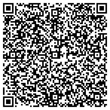 QR-код с контактной информацией организации ОАО УКРАИНСКИЙ НАУЧНЫЙ ЦЕНТР ТЕХНИЧЕСКОЙ ЭКОЛОГИИ