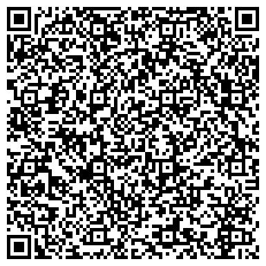 QR-код с контактной информацией организации КОСТАНАЙСКИЙ ПРОФЕССИОНАЛЬНО-ТЕХНИЧЕСКИЙ ЛИЦЕЙ БЫТ-СЕРВИСА ГУ