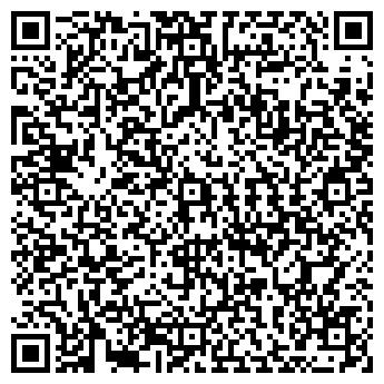 QR-код с контактной информацией организации ООО ДОНСТРОЙОПТТОРГ