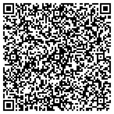 QR-код с контактной информацией организации КП ДОРОЖНОЕ РЕМОНТНО-СТРОИТЕЛЬНОЕ УПРАВЛЕНИЕ