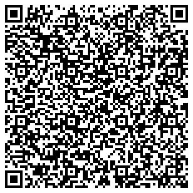 QR-код с контактной информацией организации КОСТАНАЙСКИЙ РЕГИОНАЛЬНЫЙ АГРОПРОМЫШЛЕННЫЙ КОЛЛЕДЖ