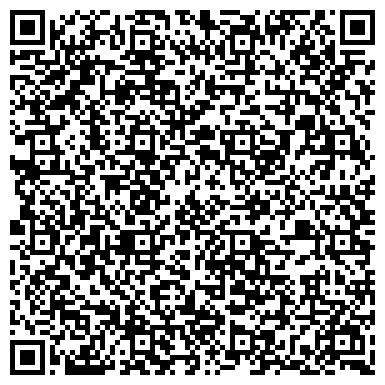 QR-код с контактной информацией организации ДРОГОБЫЧ, МЕБЕЛЬНЫЙ КОМБИНАТ, ОАО (ВРЕМЕННО НЕ РАБОТАЕТ)