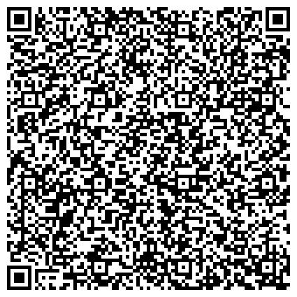 QR-код с контактной информацией организации ЛЬВОВСКИЙ РЕГИОНАЛЬНЫЙ ЦЕНТР СТАНДАРТИЗАЦИИ, МЕТРОЛОГИИ И СЕРТИФИКАЦИИ, ДРОГОБЫЧСКИЙ ФИЛИАЛ