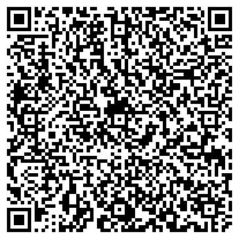 QR-код с контактной информацией организации ВЫМИР, ГАЗЕТА