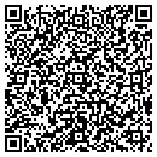 QR-код с контактной информацией организации ООО КОМПОЛ, ПКП