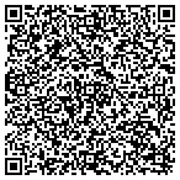 QR-код с контактной информацией организации ЗАО АСКО-ДОНБАСС СЕВЕРНЫЙ, СТРАХОВАЯ КОМПАНИЯ