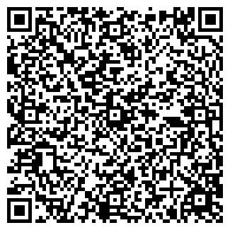 QR-код с контактной информацией организации АОЗТ ВЕСКО