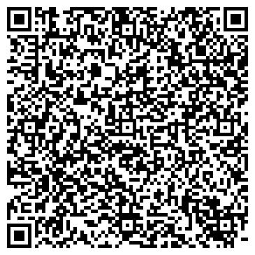 QR-код с контактной информацией организации КОСТАНАЙСКИЙ СТРОИТЕЛЬНЫЙ КОЛЛЕДЖ