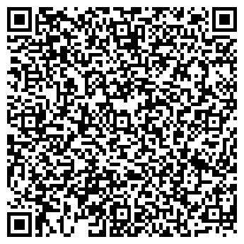 QR-код с контактной информацией организации ВЫСОЦКИЙ ЛЕСХОЗ, ГП